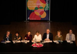 """Thumbnail for the post titled: Enka Vakfı, """"Bize Bir Tiyatro Müzesi Gerek"""" Paneli"""